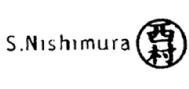Sachiyo Nishimura